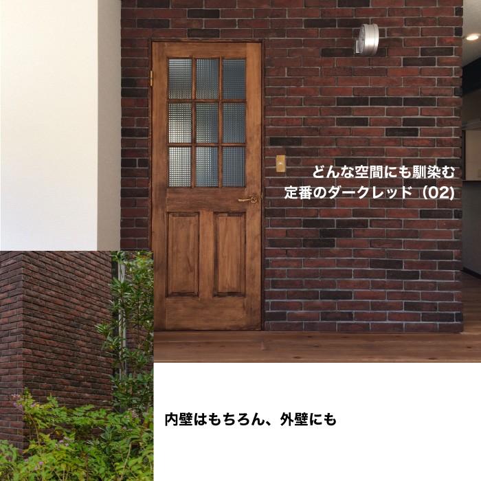 【セメント系レンガ調役物】コアブリック コーナー役物 バラ販売  軽量ブリックタイル