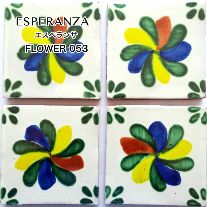 【メキシカンタイル】エスペランサ フラワー 053  バラ販売/1枚単位