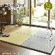 【内装床材】置き畳 綾川 全色 8枚セット販売(1枚当たり2,200円)※代引き不可・メーカー直送品