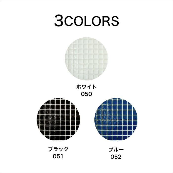 【ウォールデコ】デコレーションタイルステッカー2pcs05モザイクタイル調 全色 シート販売