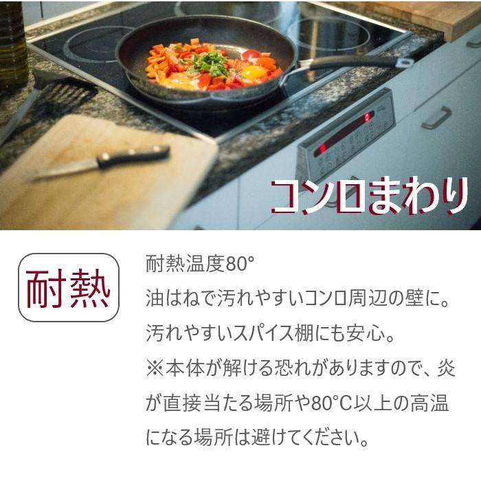 【ウォールデコ】デコレーションタイルステッカー2pcs 01ストーンモザイク調 シート販売
