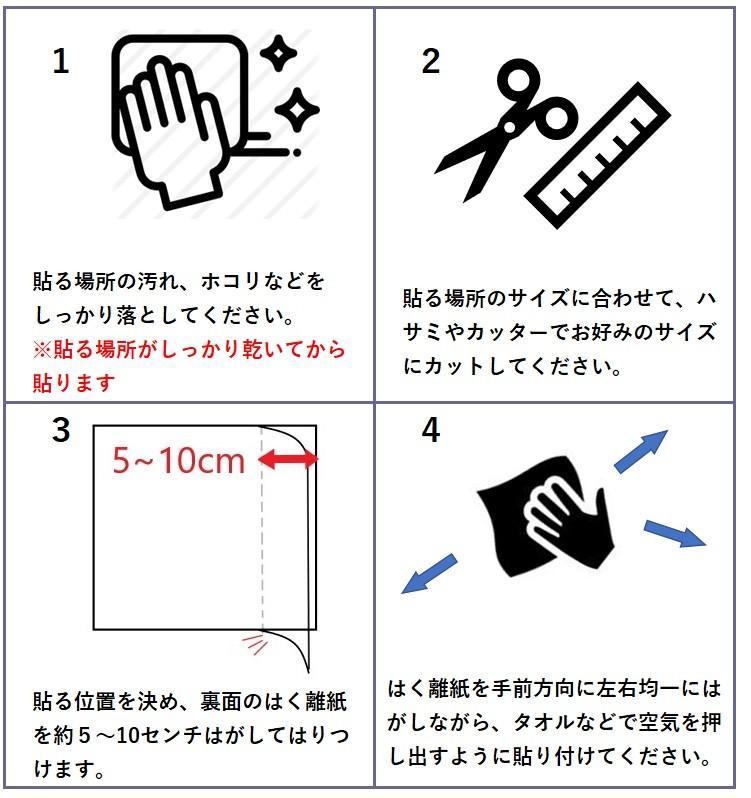 【ウォールデコ】デコレーションタイルステッカー2pcs 01MIXストーンミックスモザイク調 シート販売
