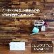 セラオールドトゥリー KB630R-BAMI ヴィンテージウッド 古木 ウッドパネル