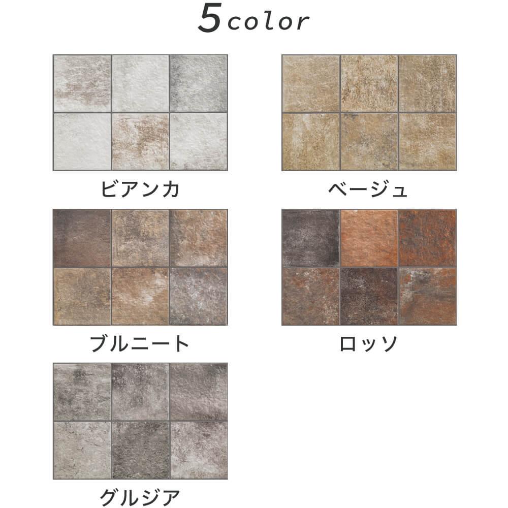 【床タイル】ミラン 300角 外床 全色 ケース(14枚入)販売