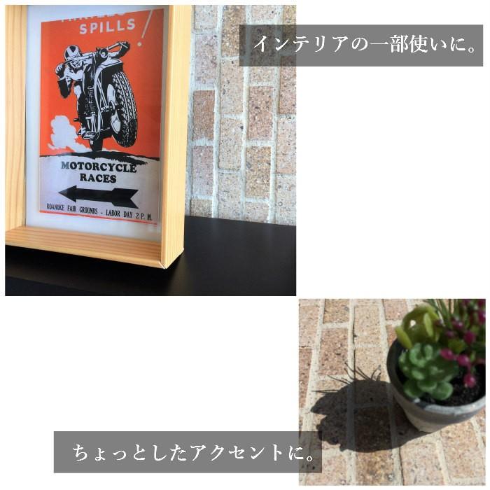 【レンガ】セラミニレンガ 45×20� 全色 500g/袋販売