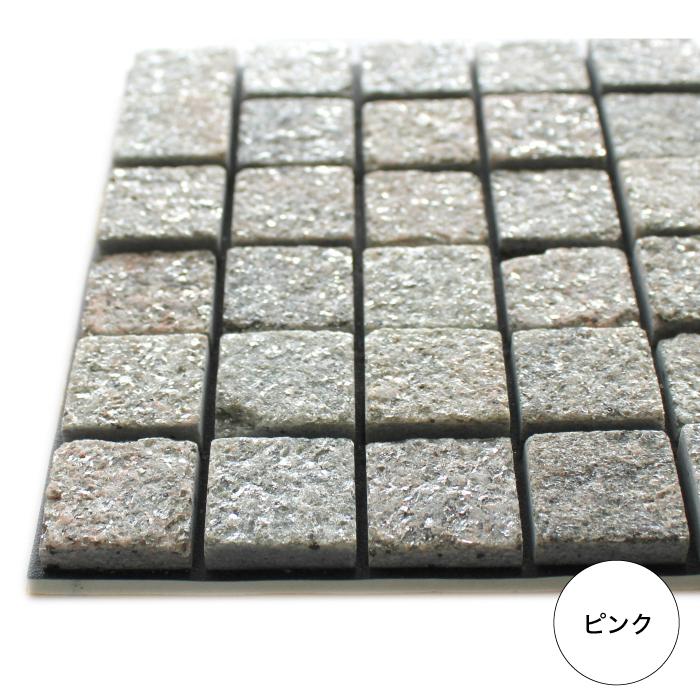 【ストーンモザイク シールタイプ】セラミニストーン タイルシールQR (黒目地) シート販売