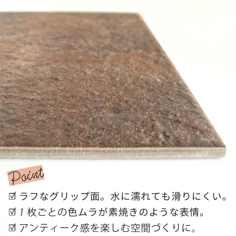 【床タイル】ミラン 300角 ブルニート ケース(14枚入)販売