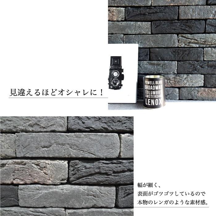 【レンガ調ブリックタイル】コアスライス コーナー役物 全色 バラ販売