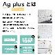 【調湿タイル】 エージープラス ランダムボーダー(261x44ボーダー)210 ケース(1平米分)販売