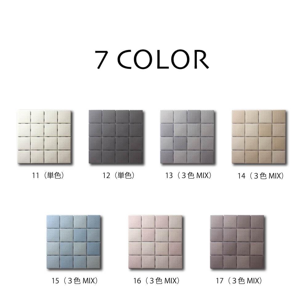 【送料無料】ヘルシー300×300 全7色 (ケース販売)