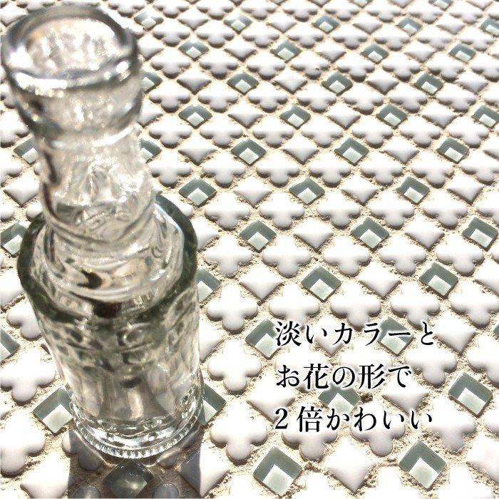 【異素材ミックスモザイク】セラグラ 901 シート販売  モザイクタイル