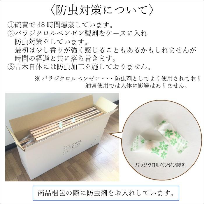 【ウッドパネル】セラオールドトゥリー KB630R-R-DASL シート販売 650x300mm