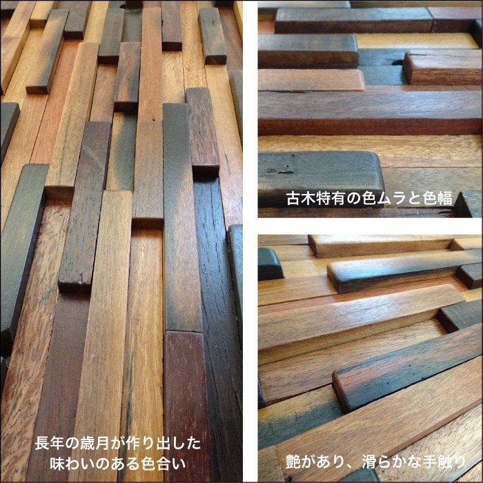 【ウッドパネル】セラオールドトゥリー KB630R-R-GRSH シート販売 650x300mm
