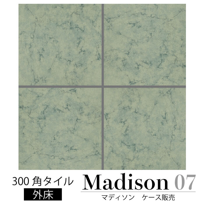 【送料無料・滑り止め加工床タイル】外床 マディソン 300角 07 ケース(12枚)販売