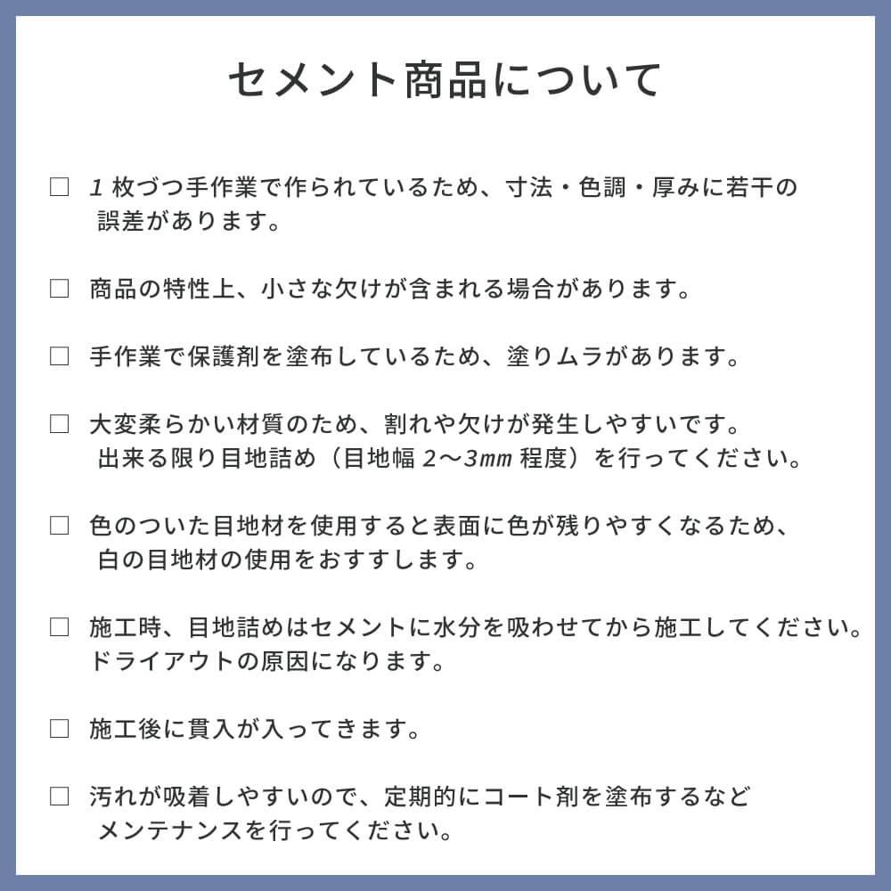 【ベトナムフレンチタイル】アラス 全色 床タイル大判