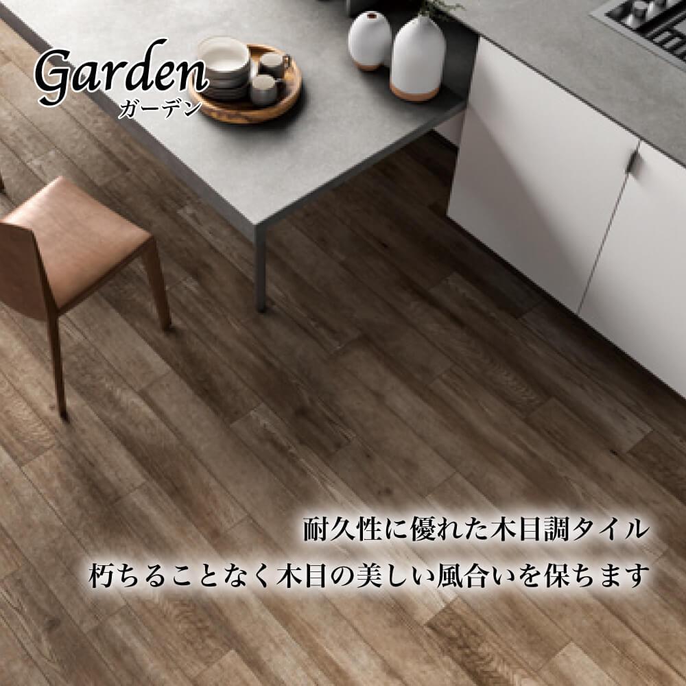 【送料無料】ガーデン 全色 ケース(10枚入り)販売