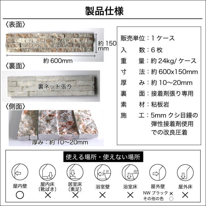 【送料無料】ダラット 全6色 ケース(6枚入)販売
