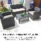 【ガーデン家具】ガーデンリビング 4点セット ※代引き不可・メーカー直送品