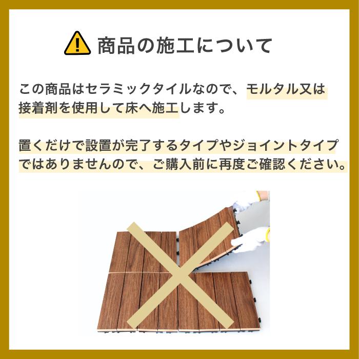 【送料無料床タイル】ヒューリンD123 600×140  2タイプ ケース(12枚入)販売