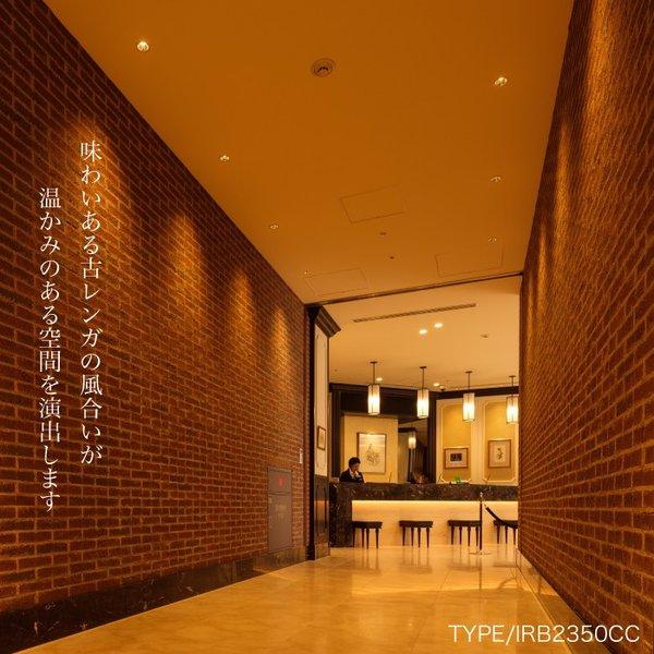 【レンガ調ブリックタイル】コアクリフハーフ  ケース(48枚)販売 レンガタイル