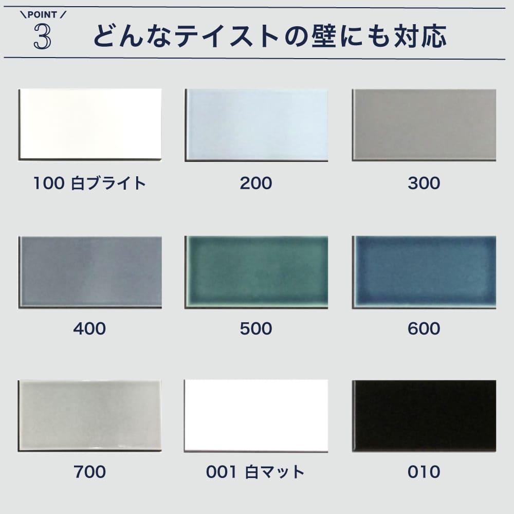 【サブウェイタイル シールタイル】 強力粘着 簡単DIY コアスモーク がっちりシールタイプ 黒目地 バラ販売