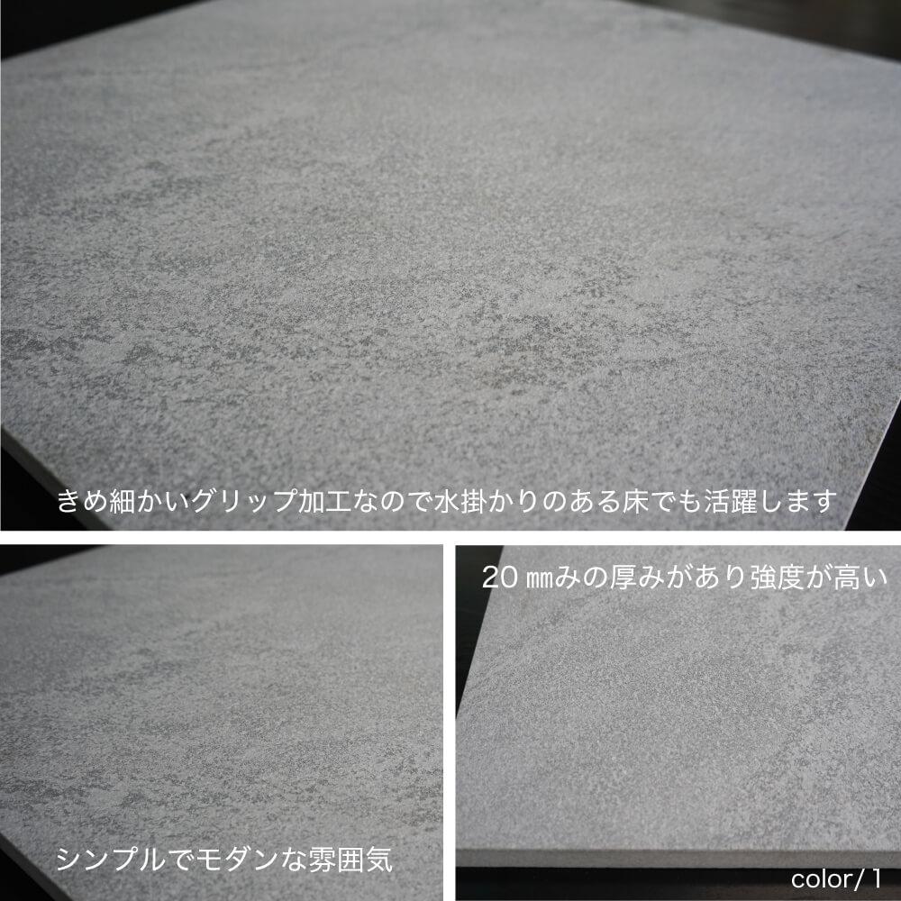【送料無料】ビーゴ600角 全色 ケース(2枚入り)販売