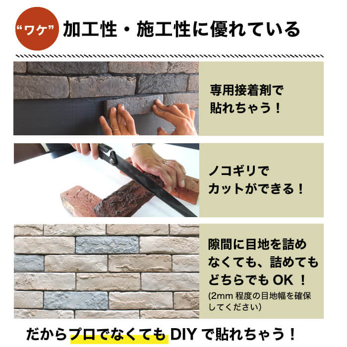 【レンガ調ブリックタイル】コアブリック ダークレッド(02) ケース販売