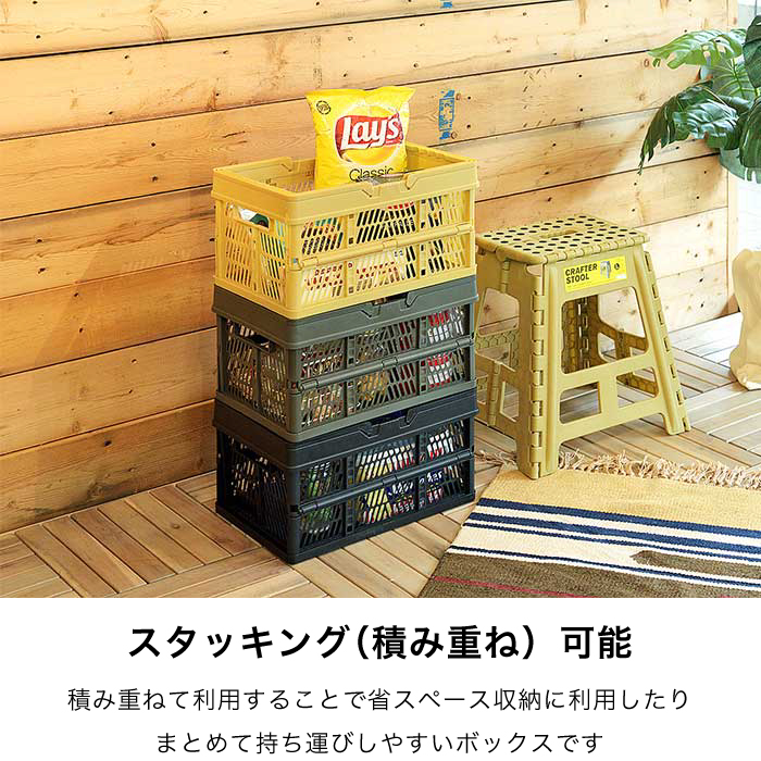 【収納ボックス】スタッチボックス Mサイズ ※代引き不可・メーカー直送品