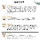 【サブウェイタイル シールタイル】コアスモーク タイルシール全色 (白目地) バラ販売