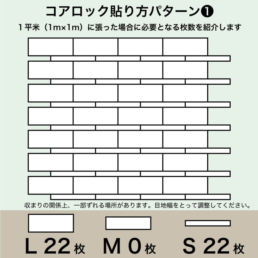 【セメント系擬石】コアロック 全サイズ(S/M/L) ベージュ ケース販売