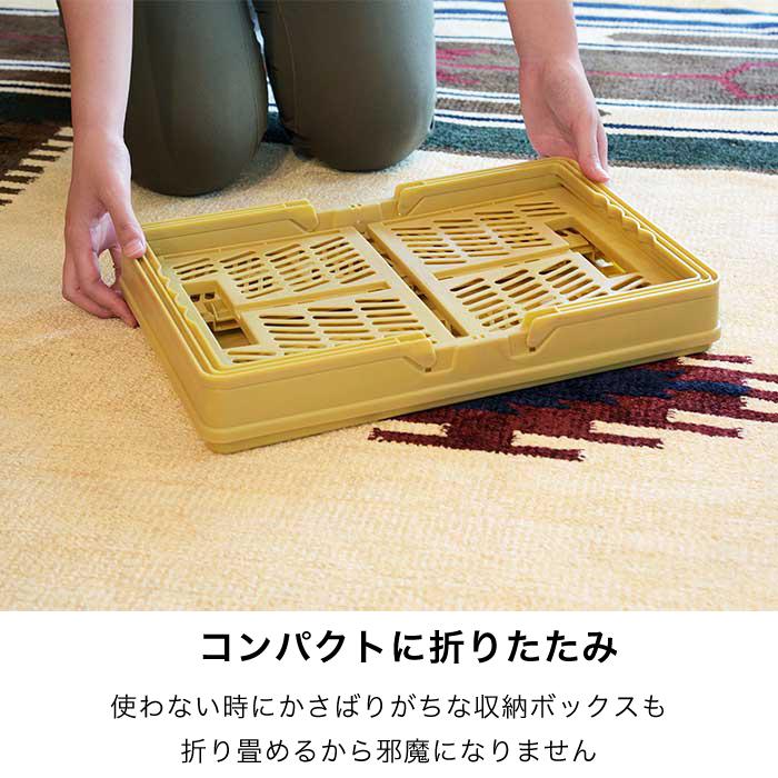 【収納ボックス】スタッチボックス Lサイズ ※代引き不可・メーカー直送品