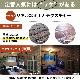 【レンガ調ブリックタイル】コアブリック イエロー(18) ケース販売 送料無料