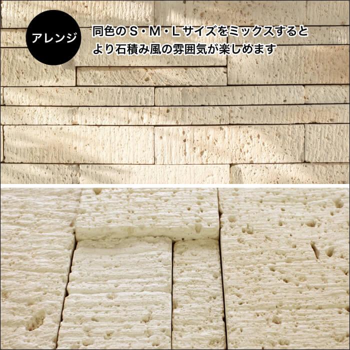 【セメント系擬石】コアロック L ベージュ ケース(20本)販売