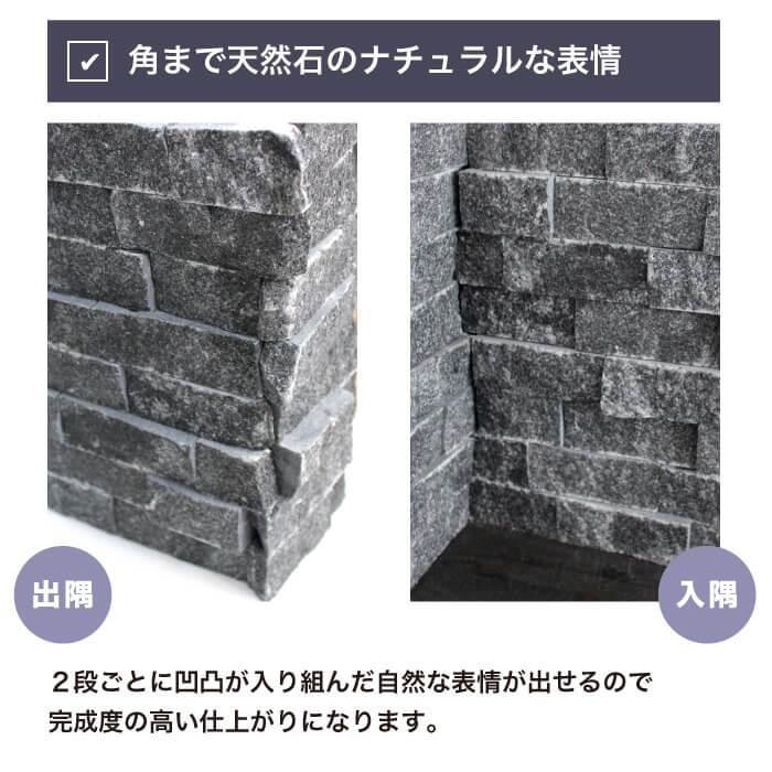 【送料無料】ダラット モネ 出隅・入隅兼用コーナー材 全色 ケース(6セット入)販売