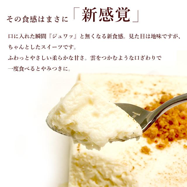 とろふわトーフチャウデ(キャラメルと生姜クランチ付き)