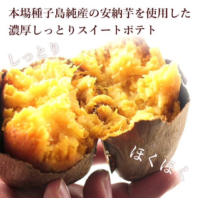 【送料別】安納芋トリュフチョコレート 15個入