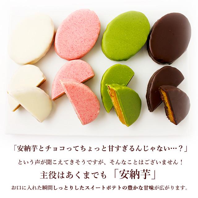 安納芋トリュフチョコレート 15個 【送料別】