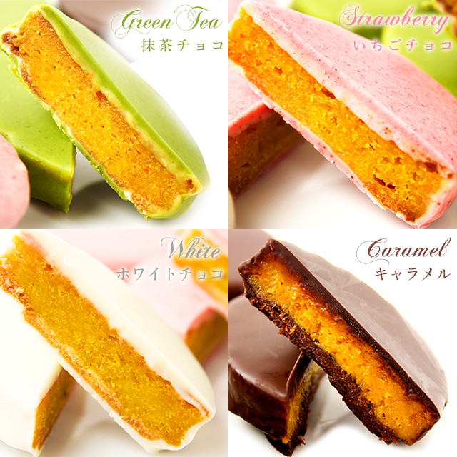 【送料別】安納芋トリュフチョコレート 10個入