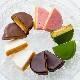 安納芋トリュフチョコレート 10個入 (各2個入) 【送料別】
