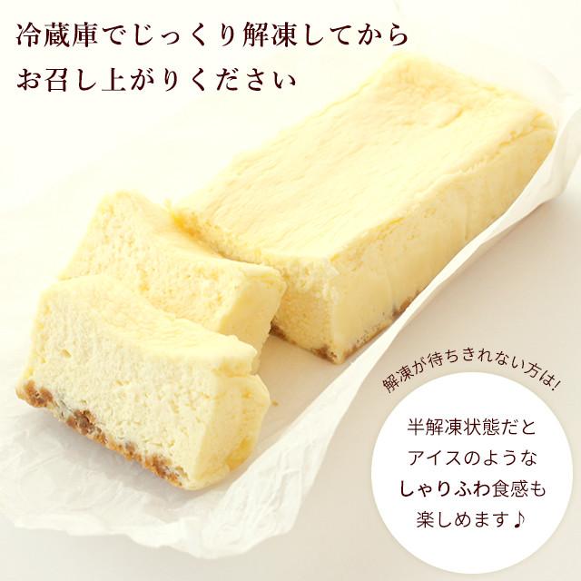 米粉を使った北海道産クリームチーズのとろける半熟スフレ