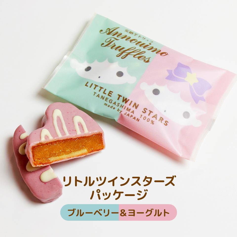 サンリオキャラクターズ 安納芋トリュフ 10個入