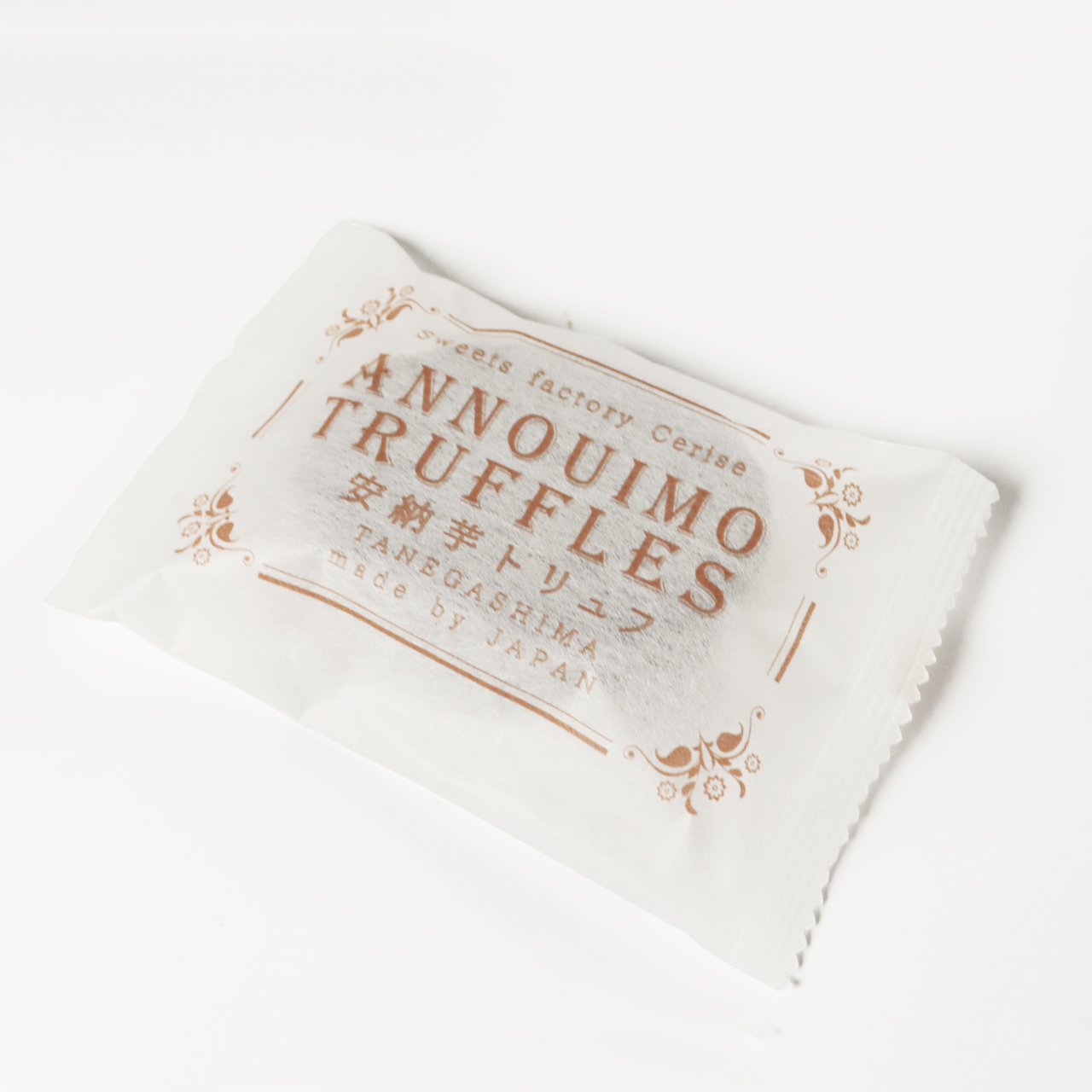 安納芋トリュフ「ほうじ茶」チョコレート5個入