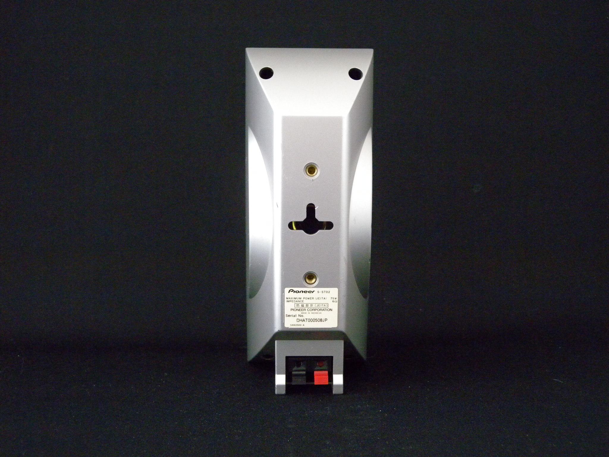 パイオニア,S-ST02,未使用,スピーカーシステム,AV,映画,サラウンド,6.1ch,7.1ch,Pioneer