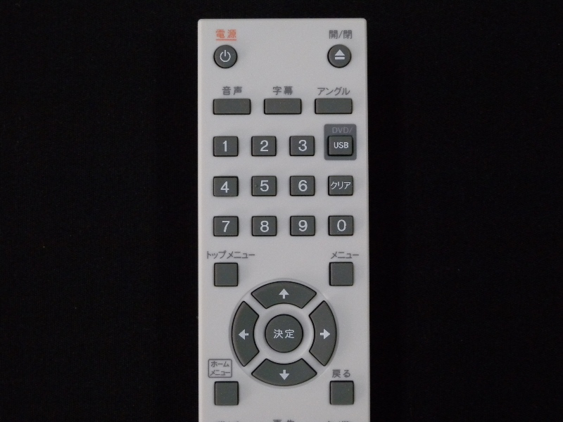 送料無料,パイオニア,076E0PP071,中古,DVD,リモコン,純正品,Pioneer