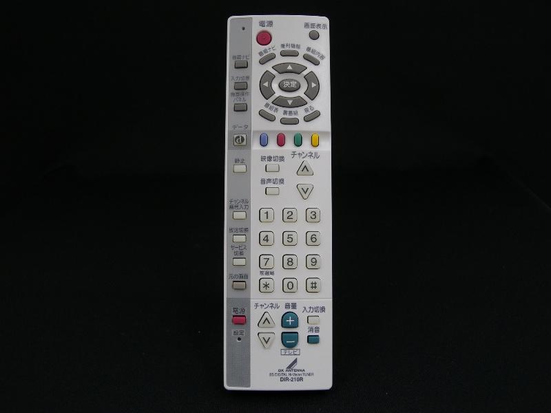 送料無料,DXアンテナ,DIR-210R,未使用,BS,デジタル,チューナー,リモコン