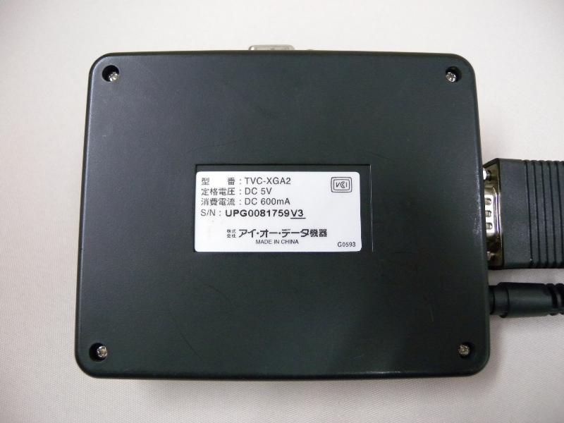 送料無料,IODATA,TVC-XGA2,中古,UXGA対応,TVコンバーター,ダウンスキャンコンバーター