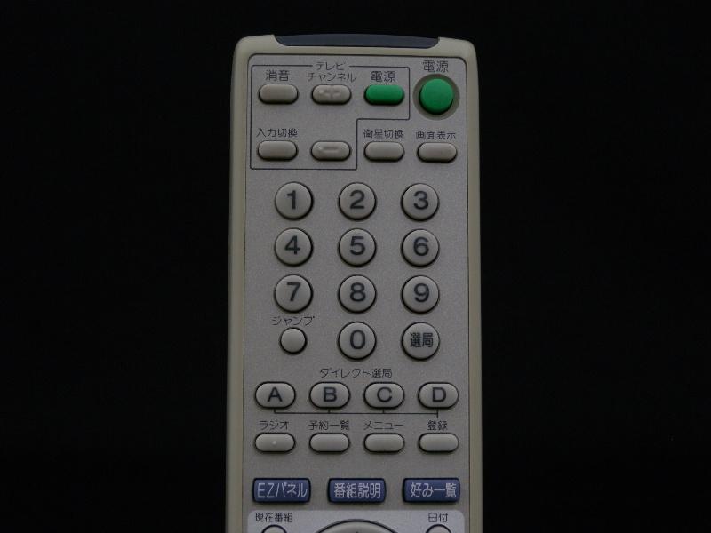 送料無料,ソニー,RM-J318D,中古,デジタルチューナー,リモコン,純正品,BRAVIA,SONY