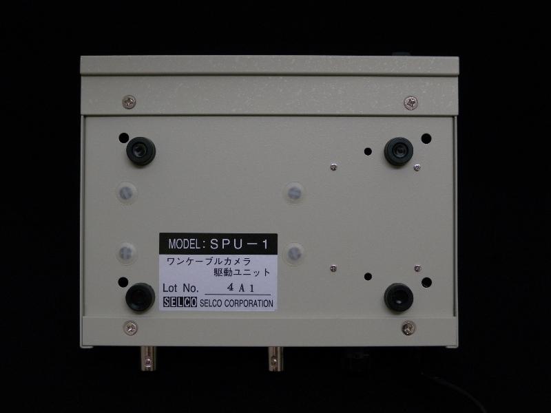 セルコ,SPU-1,中古,カメラ電源,ユニット