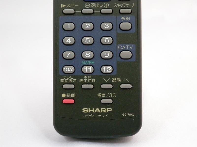 送料無料,シャープ,G0178AJ,中古,ビデオリモコン,純正品,SHARP