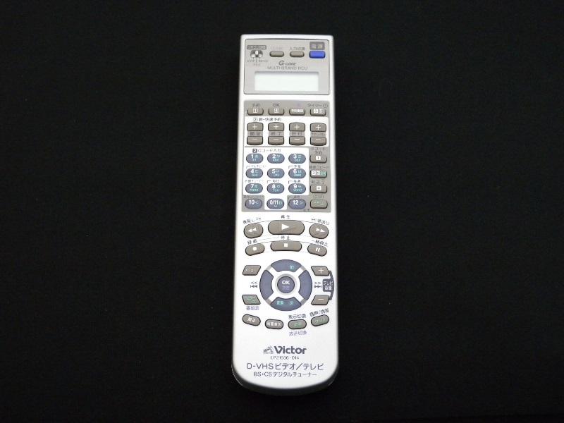 送料無料,ビクター,LP21036-014,中古,D-VHSビデオ.テレビリモコン,Victor,HM-DHX1